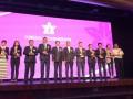 """亨通光电荣获""""最具投资价值上市公司""""奖"""