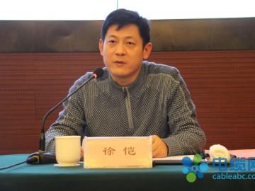 江苏线缆质量通报:抽查437批次,合格率为95.2%
